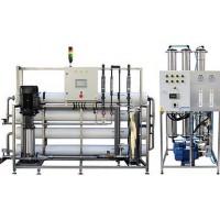 Odwrócona osmoza, Reverse Osmosis - systemy uzdatniania wody do celów przemysłowych, dla zakładów chemicznych, myjnie, laboratoria, farmaceutyka, kosmetyka, przemysł spożywczy, woda demi, układy chłodzenia, i wiele innych